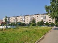 Pervouralsk, Komsomolskaya st, house 17Б. Apartment house