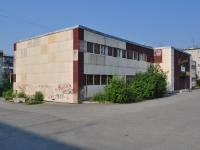 "Pervouralsk, store ""Модный базар"", Komsomolskaya st, house 19А"