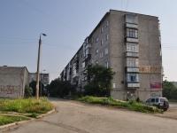 Pervouralsk, Komsomolskaya st, house 19Б. Apartment house