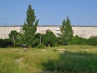 Pervouralsk, Komsomolskaya st, 房屋 19Б. 公寓楼