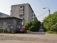Pervouralsk, Komsomolskaya st, house 19. Apartment house
