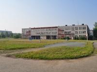 Pervouralsk, 学校 №9, Komsomolskaya st, 房屋 21Б