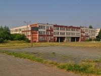 Первоуральск, школа №9, улица Комсомольская, дом 21Б