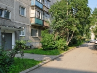 Первоуральск, улица Комсомольская, дом 21. многоквартирный дом