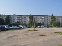 Pervouralsk, Komsomolskaya st, house 21. Apartment house