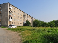 Pervouralsk, Komsomolskaya st, house 23. Apartment house