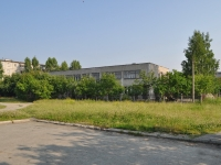 Pervouralsk, nursery school №38, Komsomolskaya st, house 25А