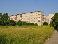 Pervouralsk, Komsomolskaya st, 房屋 27А. 公寓楼