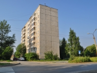 Pervouralsk, Komsomolskaya st, house 29А. Apartment house