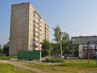 Pervouralsk, Komsomolskaya st, 房屋 29А. 公寓楼