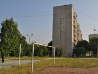 Pervouralsk, Komsomolskaya st, house 29Б. Apartment house
