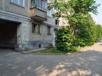 Pervouralsk, Komsomolskaya st, house 29. Apartment house