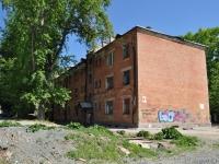 Первоуральск, улица Комсомольская, дом 1. многоквартирный дом