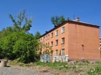 Первоуральск, улица Комсомольская, дом 1А. многоквартирный дом