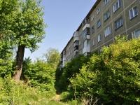 Первоуральск, улица Комсомольская, дом 1Б. многоквартирный дом