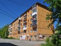 Первоуральск, улица Комсомольская, дом 2А. многоквартирный дом