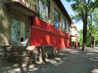 Первоуральск, улица Комсомольская, дом 2. многофункциональное здание