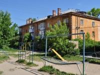 Первоуральск, улица Комсомольская, дом 3А. многоквартирный дом