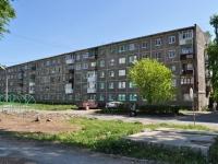 Первоуральск, улица Комсомольская, дом 4. многоквартирный дом