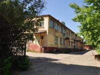 Первоуральск, улица Комсомольская, дом 4А. детский сад № 60
