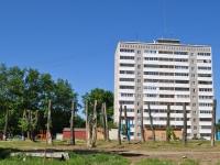 Первоуральск, улица Комсомольская, дом 5. многоквартирный дом