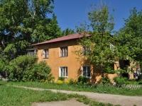 Первоуральск, улица Комсомольская, дом 6А. многоквартирный дом