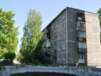 Первоуральск, улица Комсомольская, дом 7. многоквартирный дом