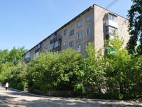Первоуральск, улица Комсомольская, дом 8. многоквартирный дом