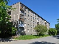 Первоуральск, улица Комсомольская, дом 9. многоквартирный дом