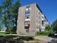 Первоуральск, улица Комсомольская, дом 10. многоквартирный дом