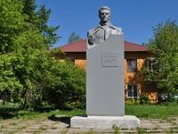 Первоуральск, улица Комсомольская. памятник Юлиусу Фучику
