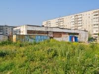 Первоуральск, улица Комсомольская, хозяйственный корпус