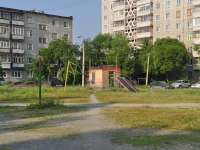 Pervouralsk, Komsomolskaya st, service building
