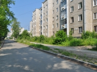 Pervouralsk, Shkolnaya st, house 2. Apartment house