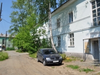 Pervouralsk, Shkolnaya st, house 3. Apartment house