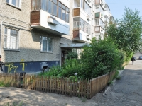 Pervouralsk, Shkolnaya st, house 4. Apartment house