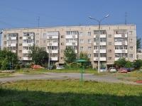 Первоуральск, улица Школьная, дом 4. многоквартирный дом