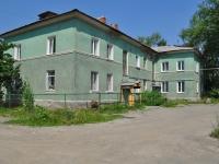 Первоуральск, улица Школьная, дом 5. многоквартирный дом