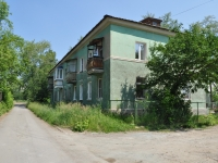 Pervouralsk, Shkolnaya st, house 5. Apartment house