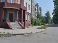 Первоуральск, улица Школьная, дом 6А. многоквартирный дом