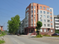 Pervouralsk, Shkolnaya st, house 6А. Apartment house