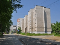 Pervouralsk, Shkolnaya st, house 6. Apartment house