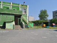 Pervouralsk, nursery school №44, Shkolnaya st, house 8
