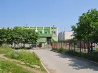 Первоуральск, улица Школьная, дом 8. детский сад №44