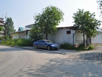 Pervouralsk, Gagarin st, house 1А. store