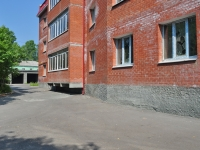 Pervouralsk, Gagarin st, house 6А. Apartment house