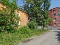 Pervouralsk, Gagarin st, house 8. Apartment house