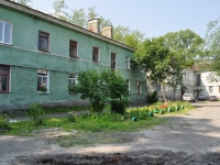 Pervouralsk, Gagarin st, house 10. Apartment house