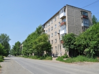 Pervouralsk, Gagarin st, house 16. Apartment house