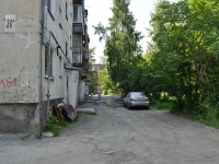 Pervouralsk, Gagarin st, house 20А. Apartment house